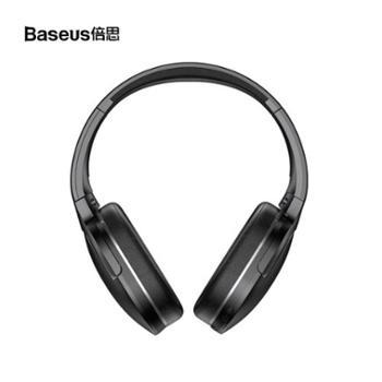 倍思 D02无线头戴式蓝牙耳机 立体声耳机 双边折叠便携线控耳机