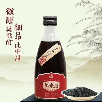 【朱鹮酒业】陕西特产有机黑米酒半甜型经典原味500ml黑糯米酒健康送礼酒包邮
