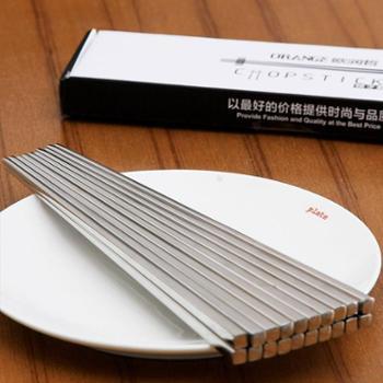 欧润哲 304不锈钢方形筷子 10双装