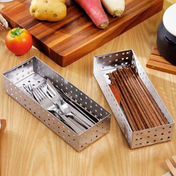 欧润哲2只装不锈钢筷子篮刀叉篮厨房餐具用品筷子收纳盒沥水