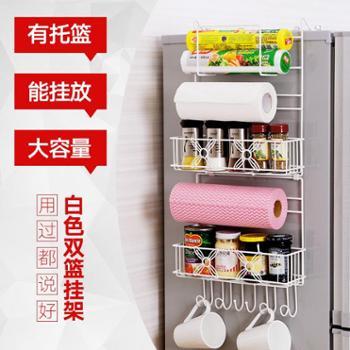欧润哲冰箱侧挂架多功能收纳置物架带吸盘挂钩储物架
