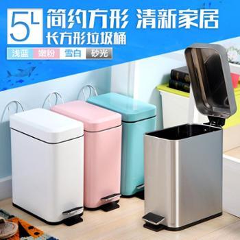欧润哲5升窄身版脚踏式垃圾桶时尚创意清洁收纳桶白色5L长方形垃圾桶