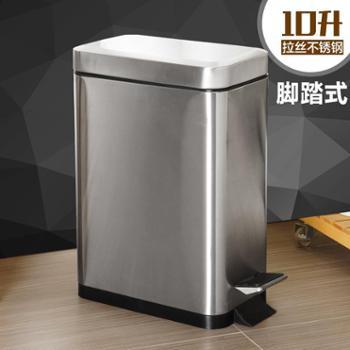 欧润哲 10L大号不锈钢长方形垃圾桶脚踏 缓降静音家用收纳桶厨房客厅适用