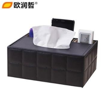 欧润哲黑色多格版羊皮纹纸巾盒皮质欧式创意家用车用纸抽盒办公室简约餐巾纸盒