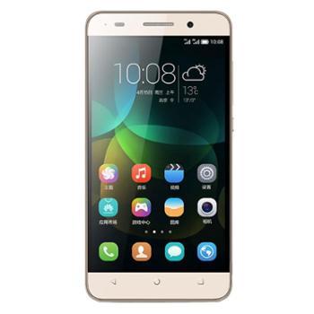 Huawei/华为荣耀畅玩4C增强版移动4G双卡双待