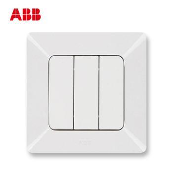 ABB由雅三位单控开关AP10353-WW10AX