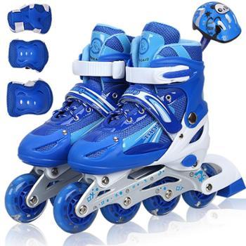 侨丰溜冰鞋儿童成人套装可调旱冰鞋滑冰鞋全套装闪光轮滑鞋包邮