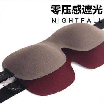 【正品包邮】EPC品牌EP-MASK 透气轻立体眼罩 EPC遮光3D眼罩 睡眠睡觉护眼罩