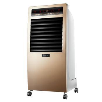 志高单冷型空调扇遥控液晶加湿制冷预约定时缺水保护冷风扇FKL-L16Y