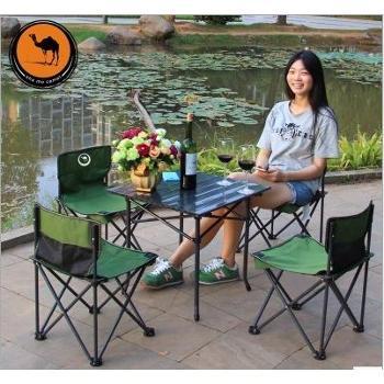 【新款包邮】自由之舟骆驼CM-8088铝合金五件套便携式折叠桌椅套装