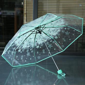 【包邮】创意樱花透明三折雨伞折叠女韩国日本樱花树荫伞文艺清新可爱萌伞