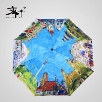 文竹 全自动创意八国油画雨伞男女士三折折叠艺术文艺抽象城市伞