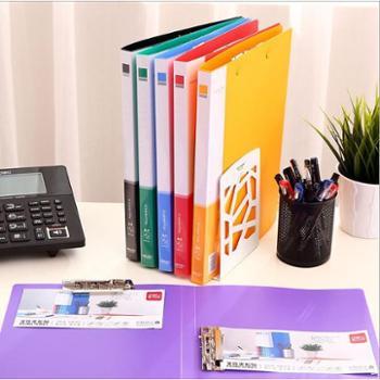 文具文件夹塑料加厚商务A4双夹双强力夹资料夹整理夹得力5302办公一个