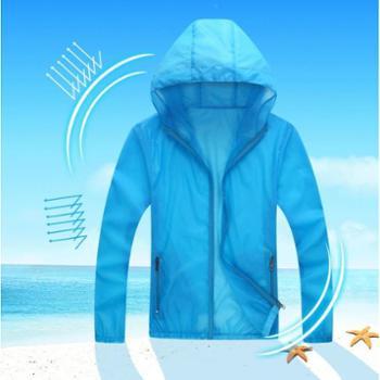 情侣装夏季长袖运动大码防紫外线防晒衣外套户外皮肤衣男女
