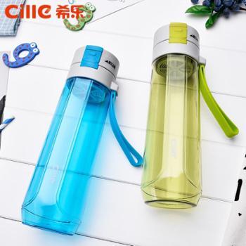 【正品包邮】希乐水杯塑料杯男女运动随手杯夏季大容量学生创意太空杯便携杯子