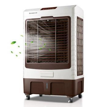 志高工业空调扇商用冷风机单冷风扇网吧水冷家用制冷机移动小空调