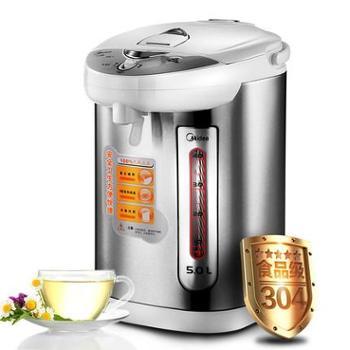 Midea/美的PD105-50G电热水瓶保温家用5L电热水壶304不锈钢烧水