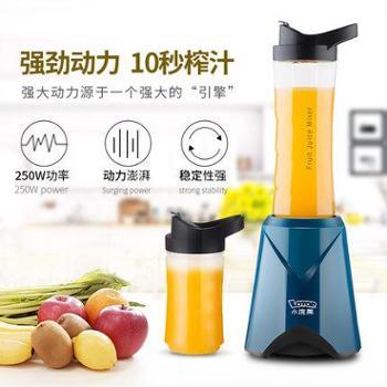 小浣熊 XF-868榨汁机多功能家用全自动迷你学生杯便携料理果汁机