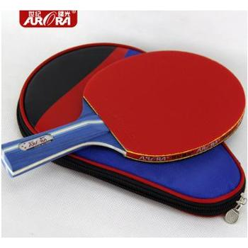 学生乒乓球拍单支装三星世纪曙光兵乓球拍