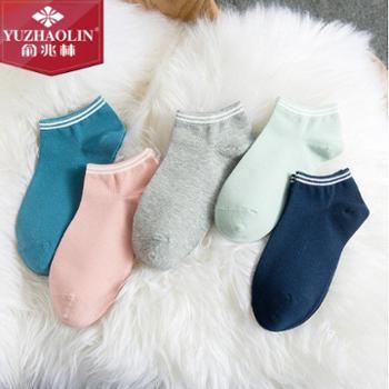 俞兆林新款马卡龙色船袜透气吸汗棉质条纹四季女袜