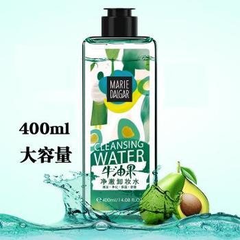 玛丽黛佳牛油果卸妆水 温和保湿脸部深层清洁清爽眼唇卸 正品彩妆