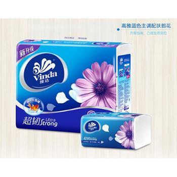 维达抽纸超韧130抽纸抽取式面巾纸家用妇婴包邮餐巾纸三层 12包