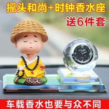 汽车摆件新款汽车香水座创意摇头小和尚公仔车载摆件钟表车载饰