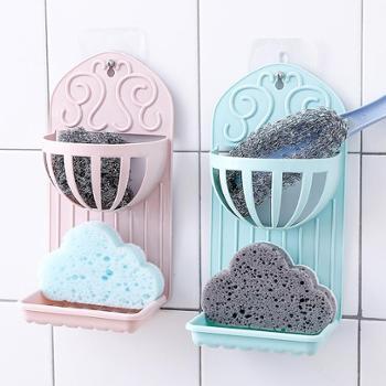 (日常居家生活用品)创意双层厨房浴室置物架墙壁粘贴皂盒架肥皂香皂沥水架
