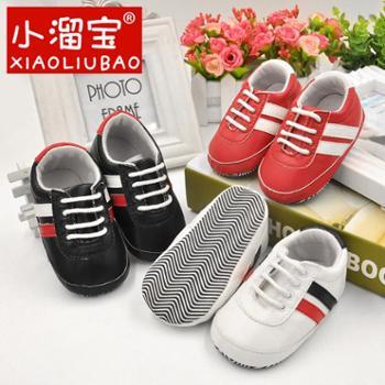 婴儿鞋0-1岁春秋款小皮鞋宝宝鞋软底防滑学步鞋那男童女童鞋子