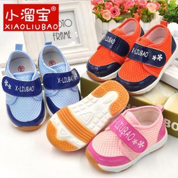 小溜宝机能鞋春夏秋款宝宝鞋单色单层网布婴儿鞋1-3岁婴童学步鞋