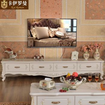 欧式电视柜实木法式客厅电视柜茶几组合简约地柜影视柜白色