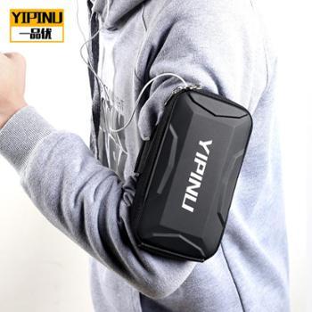 YIPINU手臂包防摔防滑多功能臂包骑行跑步手机臂包户外运动装备
