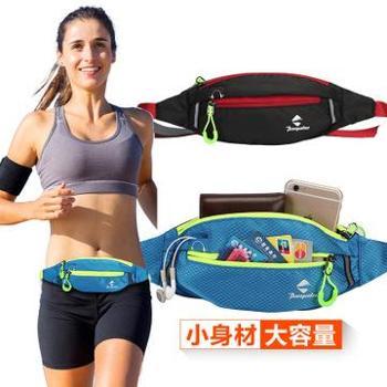 男士女士户外防水尼龙运动跑步腰包健身手机包多功能贴身骑行背包