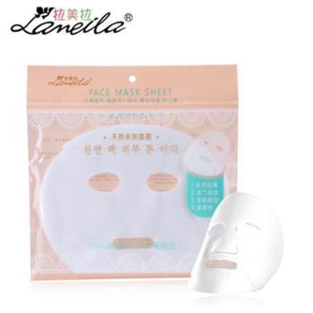 拉美拉亲肤面膜纸无纺布面膜纸面膜布袋装超薄30片DIY面膜B