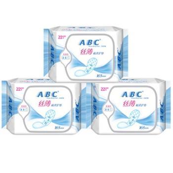 ABC卫生巾棉柔护垫丝薄163mm22片装含KMS健康配方干爽吸收清凉