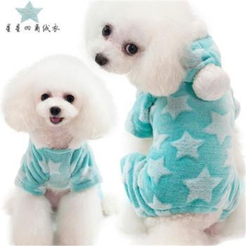 宠物衣服秋冬星星四脚宠物衣服珊瑚绒休闲狗衣服保暖宠物服装