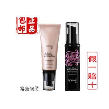 ROJANK/茹妆妆前乳亮颜新生妆前乳BB 专柜正品