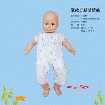 小榕树壮壮夏季薄款分腿睡袋宝宝连体衣