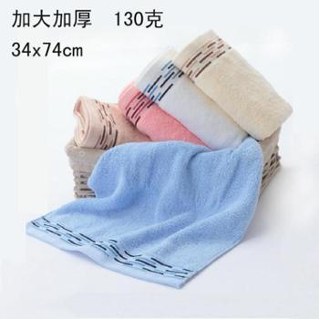 【善融爱家节】包邮洁玉纯棉加大加厚毛巾4色4条装清盈抑菌毛巾全棉