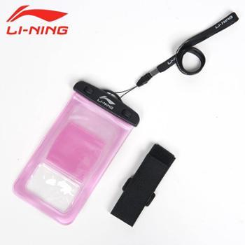 李宁正品触屏手机防水袋iphone6华为小米三星潜水套游泳漂流包防水套