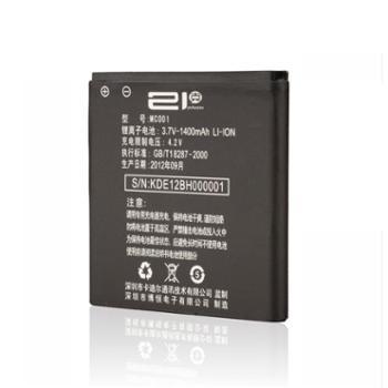 21克 MC001老人手机专用电池 1400毫安 超长待机