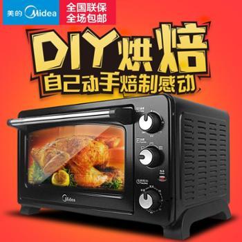 Midea/美的T3-252C美的电烤箱25升容积