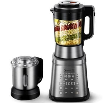 美的/Midea破壁料理机MJ-BL1517A智频静音咨询惊喜多功能豆浆果汁榨汁搅拌机双杯F