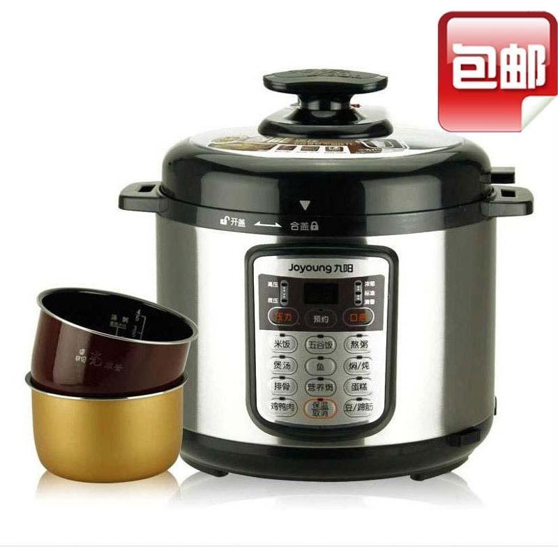 九阳电压力煲jyy-50ys23(包邮)