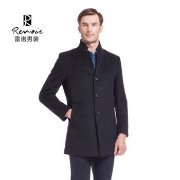 雷诺正品 秋冬休闲新款男装 商务羊毛大衣 时尚型男 羊毛大衣外套