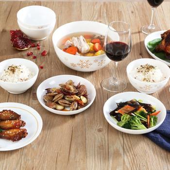 乐美雅迪瓦丽雪花餐具白玉钢化玻璃餐碗餐盘餐具10件套