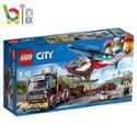 乐高(LEGO)积木 城市组系列City重型直升机运输车5-12岁 60183 儿童玩具 男孩女孩生日礼物 中秋礼品
