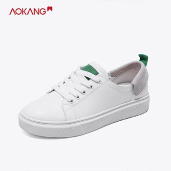 【内增高】奥康女鞋春季新款百搭学生小白鞋ulzzang原宿板鞋