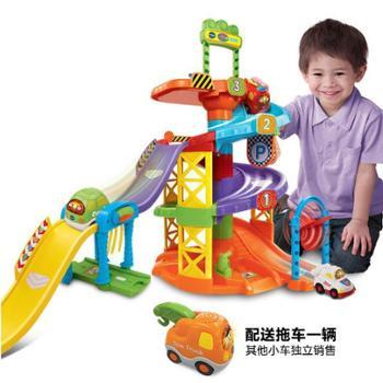 vtech/伟易达玩具轨道车152718