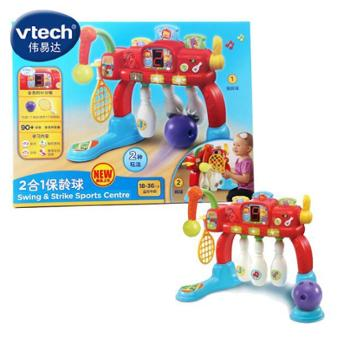 vtech/伟易达2合1保龄球